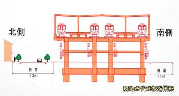 Kobeoogi12112_2