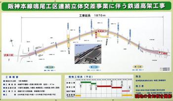 Nishinomiya12111