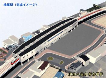 Nishinomiya12112