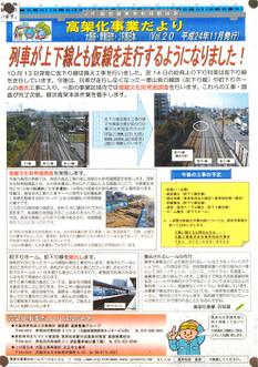 Kishiwada12124