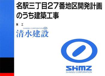 Nagoyamitsubishi13016