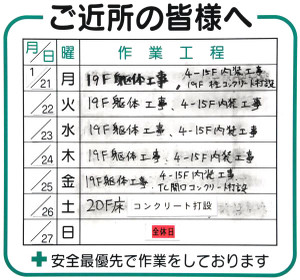 Osakamitsui13014