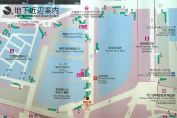 Osakahanshin13013