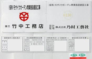 Kobeanpan13016