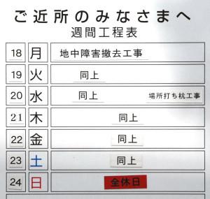 Daibuil1302204