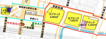 Himeji13021