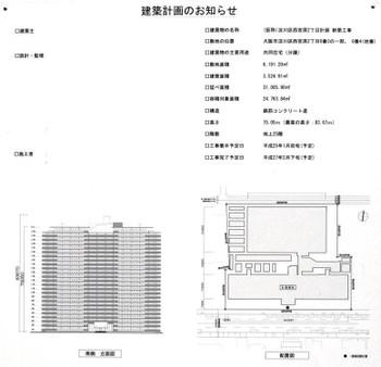 Osakashinosaka13034