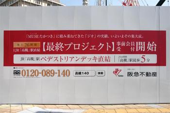 Takatsuki13037