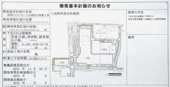 Kyotokatura13031
