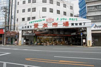 Hiroshimahiroshima130414