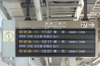 Osakashin130411
