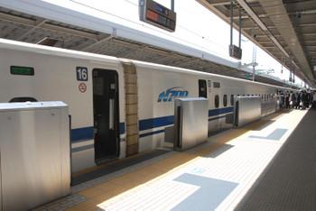 Osakashin13044