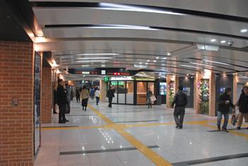 Kobehanshin13032
