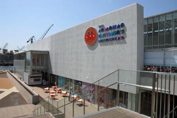 Kobeanpan13047
