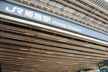 Himeji1213118