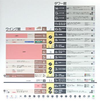 Kintetsu13061012