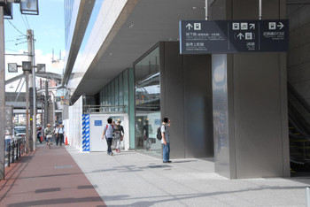 Kintetsu13061025