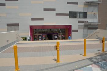 Osakadome130619