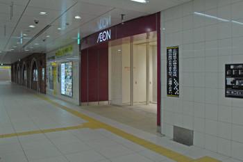 Osakadome130622