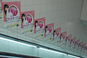 Osakadome130624
