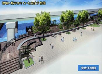 Osakanakanoshima130721