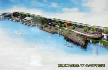 Osakanakanoshima130722