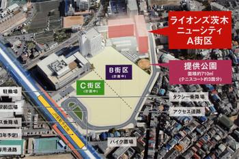 Ibaraki130712