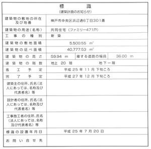 Kobewada13075