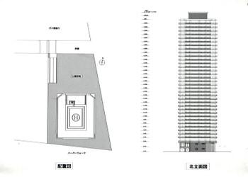 Kobeharborland13073