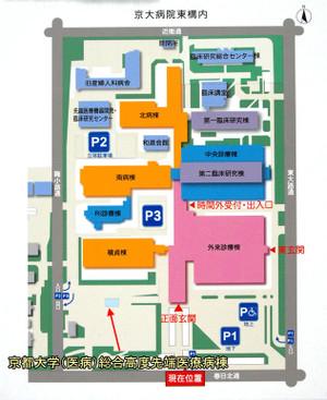 Kyotouniversity13071
