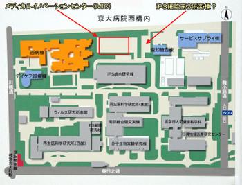 Kyotouniversity130711