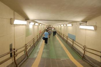 Hiroshimajr130923