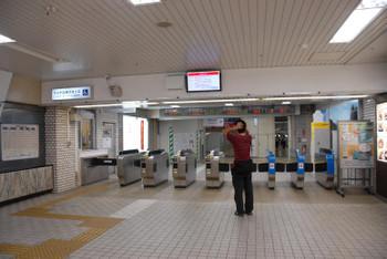 Hiroshimajr130924
