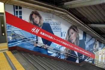 Hiroshimajr130925