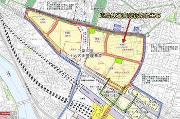 Hiroshimajr13094