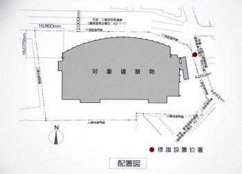 Osakajosho13124