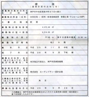 Kobemedical13123