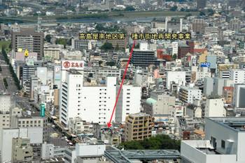 Gifuekihigashi131212
