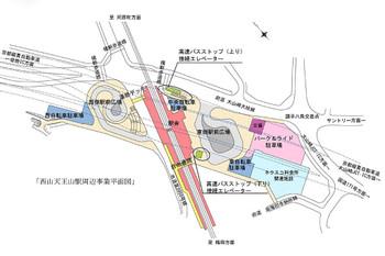 Kyotonishiyama131211