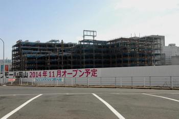 Okayamaaeon14018