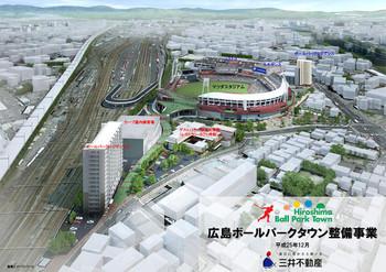 Hiroshimaballpark14011