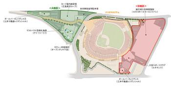 Hiroshimaballpark14012