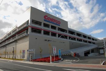 Hiroshimaballpark140122