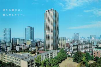 Osakahorie14021