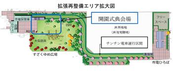 Kyotoumekouji140322