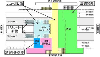 Ibarakishi140311