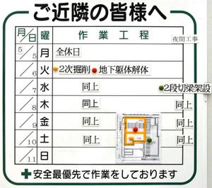 Kyotobal14054