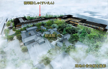 Kyotohigashiyama14051