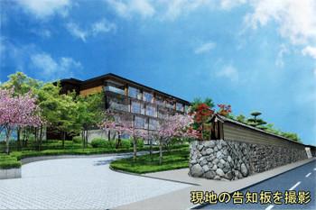 Kyotohigashiyama14052