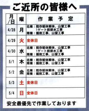 Kyotohigashiyama14058